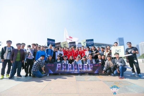 CFPL S9圆满收官 VG豪夺冠军书写全新王朝