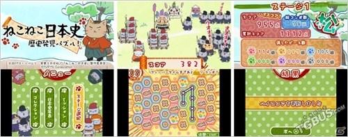 3DS日本武将拟猫?《猫猫日本史》推出解谜小游戏