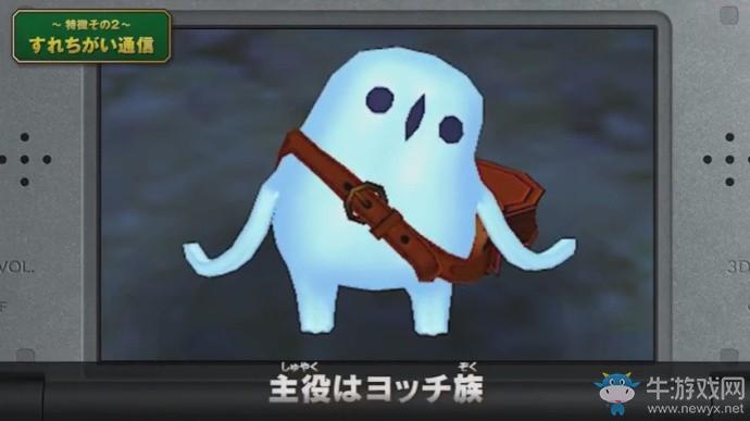 3DS版《勇者斗恶龙11》游戏特性介绍 可穿越至前作