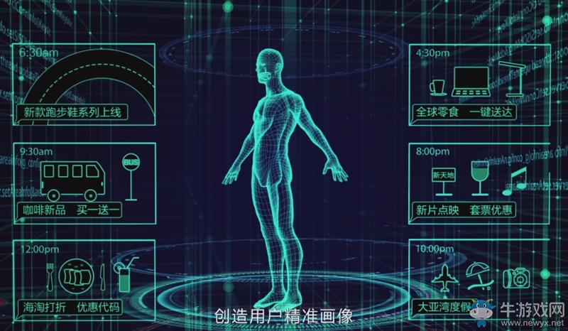2018 ChinaJoy再相逢,极光全息标签打造大数据时代的精准广告投放新标准