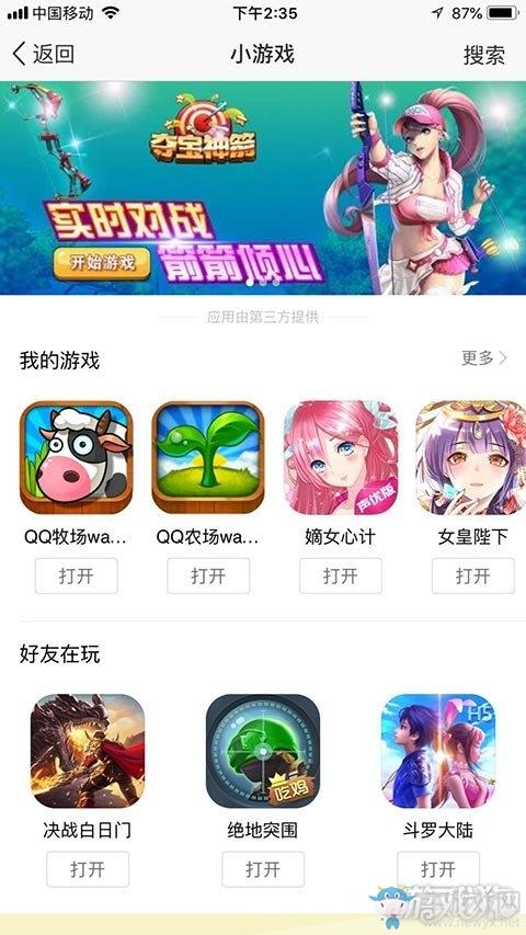 手Q将全面放量 十亿级市场进一步升级小游戏大战