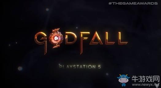 TGA 2019:PS5首发护航大作!新作《GodFall》官宣