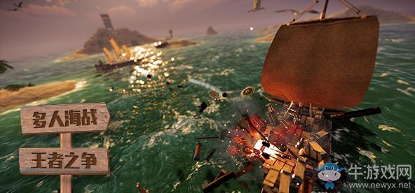 Steam夏季游戏节:模拟多人海战游戏《沉浮 Sea of Craft》已开启免费试玩