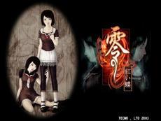 《零:红蝶》高清游戏壁纸
