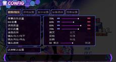 《超次元游戏海王星:重生3》高清游戏截图