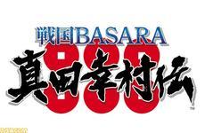 《战国BASARA:真田幸村传》高清游戏截图