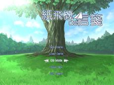 《十二月的季节》高清游戏截图