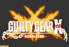 《罪恶装备:xrd启示者》高清游戏截图