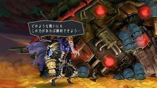 《奥丁领域:里普特拉西尔》高清游戏截图