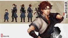 《侠客风云传:前传》高清游戏截图