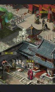 侠客江湖下载图2:
