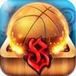 篮球大师v2.3.0